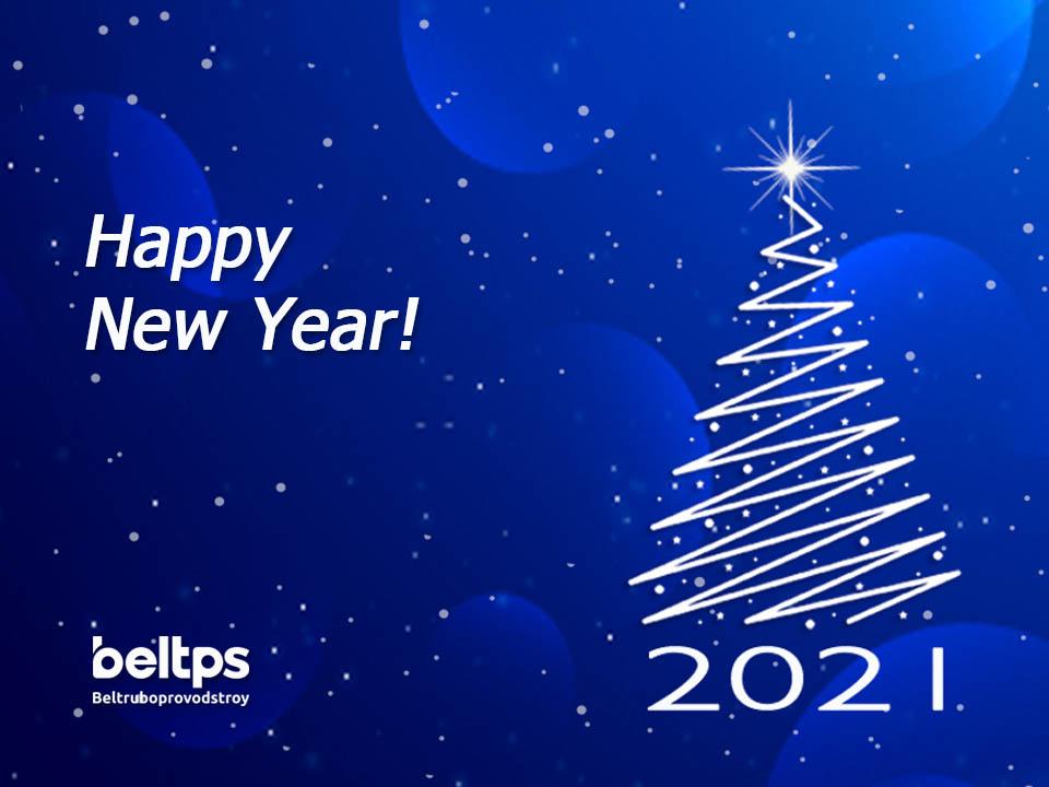 New Year 2021 Beltps