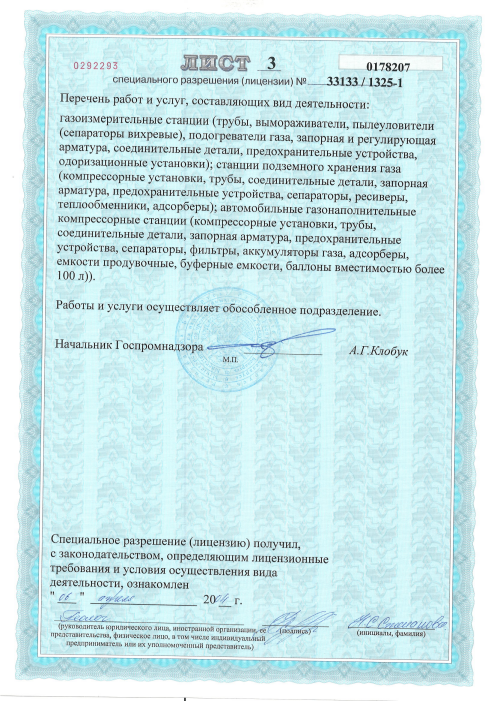 Permits for Belarus