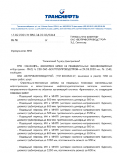 Permits for Russian Federation