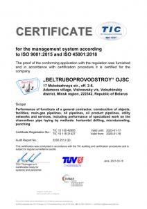 TUV ISO 9001OHSAS 45001_2021_eng